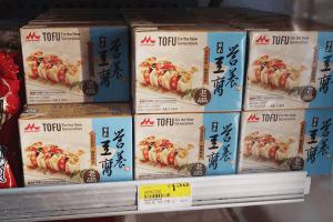 パラオWCTCのレトルト豆腐