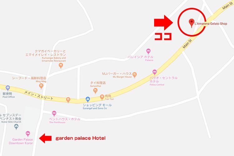 パラオアマレーナジェラートショップへのマップ